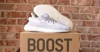 Price Firm / No Trade : us10 uk9.5 Adidas Yeezy static non 3m boost