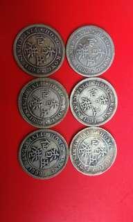 香港五仙銀幣六只