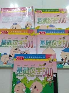 Basic chinese 500 sage formula
