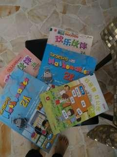 Primary 2 textbooks.. total 5