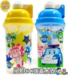 🚚 ✔現貨✰ POLI 波力彈蓋水壺500cc【晴陪我玩❤玩具】兒童水壺 波力 POLI  正版授權 吸管水壺