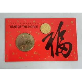 1990 Singapore Old Notes & Coins