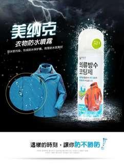 🔥超特殺🔥 📦現貨限量供應📦 韓國原裝進口 LIVING GOOD 美納克防水噴霧 衣物防水噴霧200ml