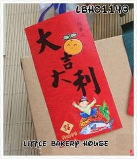 Bakery LBH01143 sticker