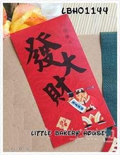 Bakery LBH01144 sticker