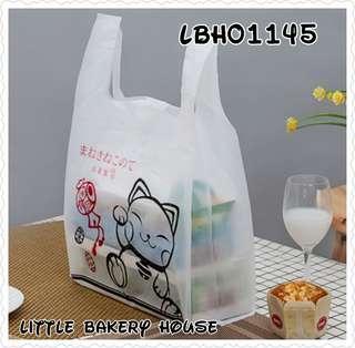 Bakery LBH01145 plastic bag