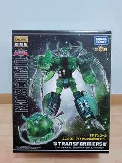 Transformers Armada Micron Legend universal Dominator Unicron Encore - brand new MISB