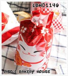 Bakery LBH01146 plastic bag