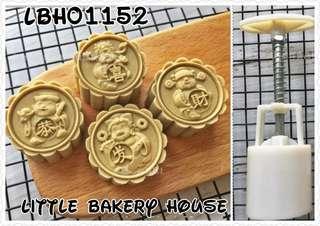 Bakery LBH01152 mooncake mold