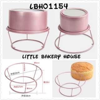 Bakery LBH01154 cooling rack