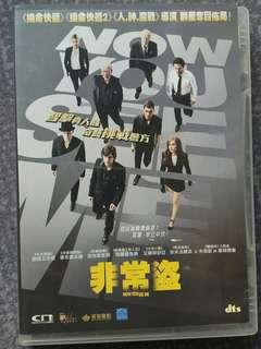 Now you see me DVD 非常盜