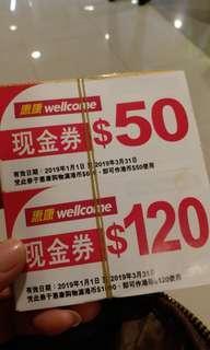 惠康,market place小票,滿1千元即減120元
