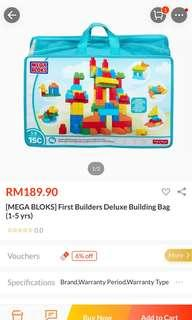 150 pieces deluxe building bag
