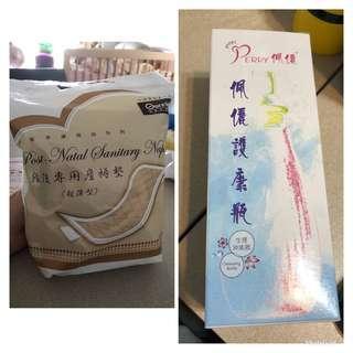 Gennie's 產後專用產褥墊 超薄型 + 佩儷護康瓶 走佬袋 產後物資