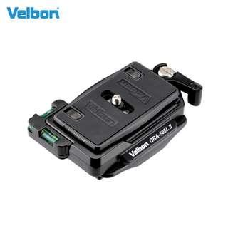Velbon QRA-635L II Quick Release Adapter and Plate