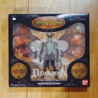 "Movie Realization 6"" Devilman S.I.C."