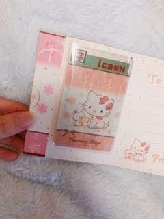 🚚 Kitty I-cash