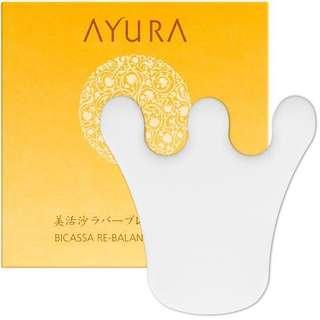 🚚 【全新】AYURA 美體平衡彈力按摩板