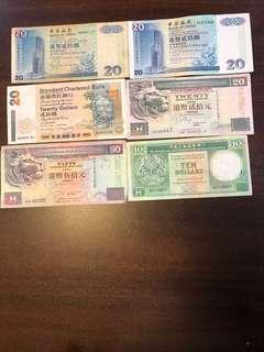 舊銀紙 全要$200