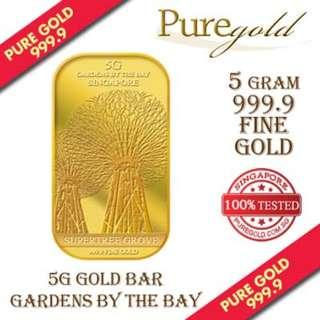 5g Supertree Grove Gold Bar / 999.9 Pure Gold / Singapore Made / Premium Gifts / Collection
