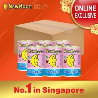 [New Moon]Apply Caft Coupon $12 - $228 NEW MOON BUNDLE 6 x New Zealand Abalone 425g