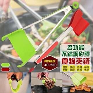 🚚 萬用不鏽鋼矽膠食物夾鏟 大小兩個一組