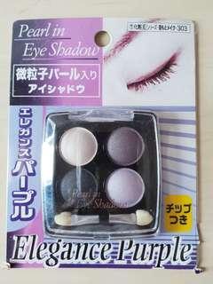 Glitter Eyeshadow BNIP