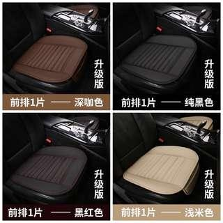 Bamboo Charcoal Car Seat Cushion | Protector | Cover (upgrade version)