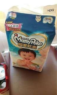 🚚 滿意寶寶 L尿布