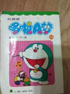 Comics book ∼ Doraemon in Chinese