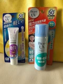 🚚 蜜妮 日本製防曬乳。每罐價格皆同,細節看照片