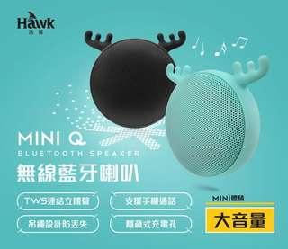 🚚 Hawk浩客 🌟免運🌟全新無限藍牙喇叭 黑
