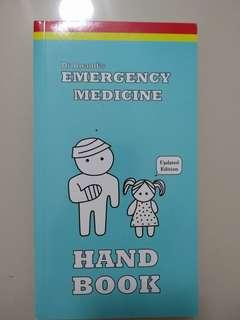 Dr anand's emergency medicine