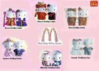 Hello Kitty x Mcdonald 2000 年情侶紀念set 公仔全套