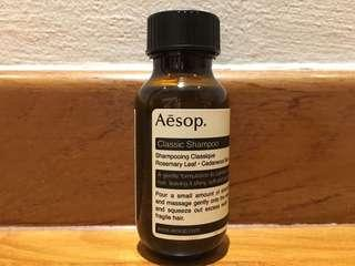 AESOP Classic Shampoo 50ML