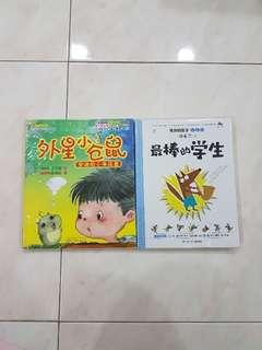 P4 chinese readers
