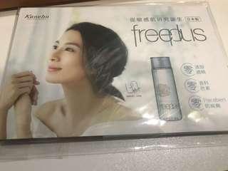 Kanebo freeplus samples  ~洗面 爽膚 乳液 共3包