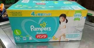 🚚 日本境內 巧虎 綠幫 幫寶適 褲型 啦啦褲