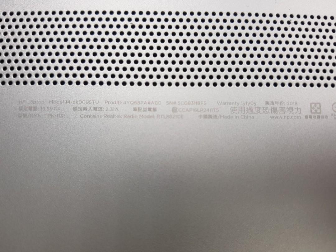 9.9成新 HP高效能文書筆電(保固内)