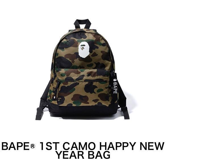 ce0e5f4ba711dc Bape 1st camo happy new year bag 2019