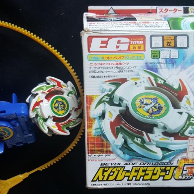 Beyblade Dragoon G With Box Toys Games Bricks Figurines On