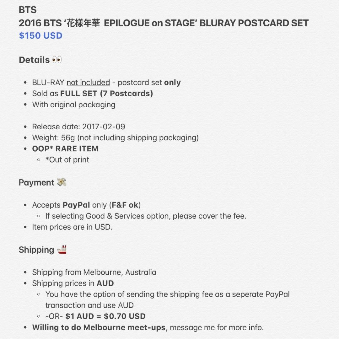 BTS  2016 BTS '花樣年華 EPILOGUE on STAGE' BLURAY POSTCARD SET