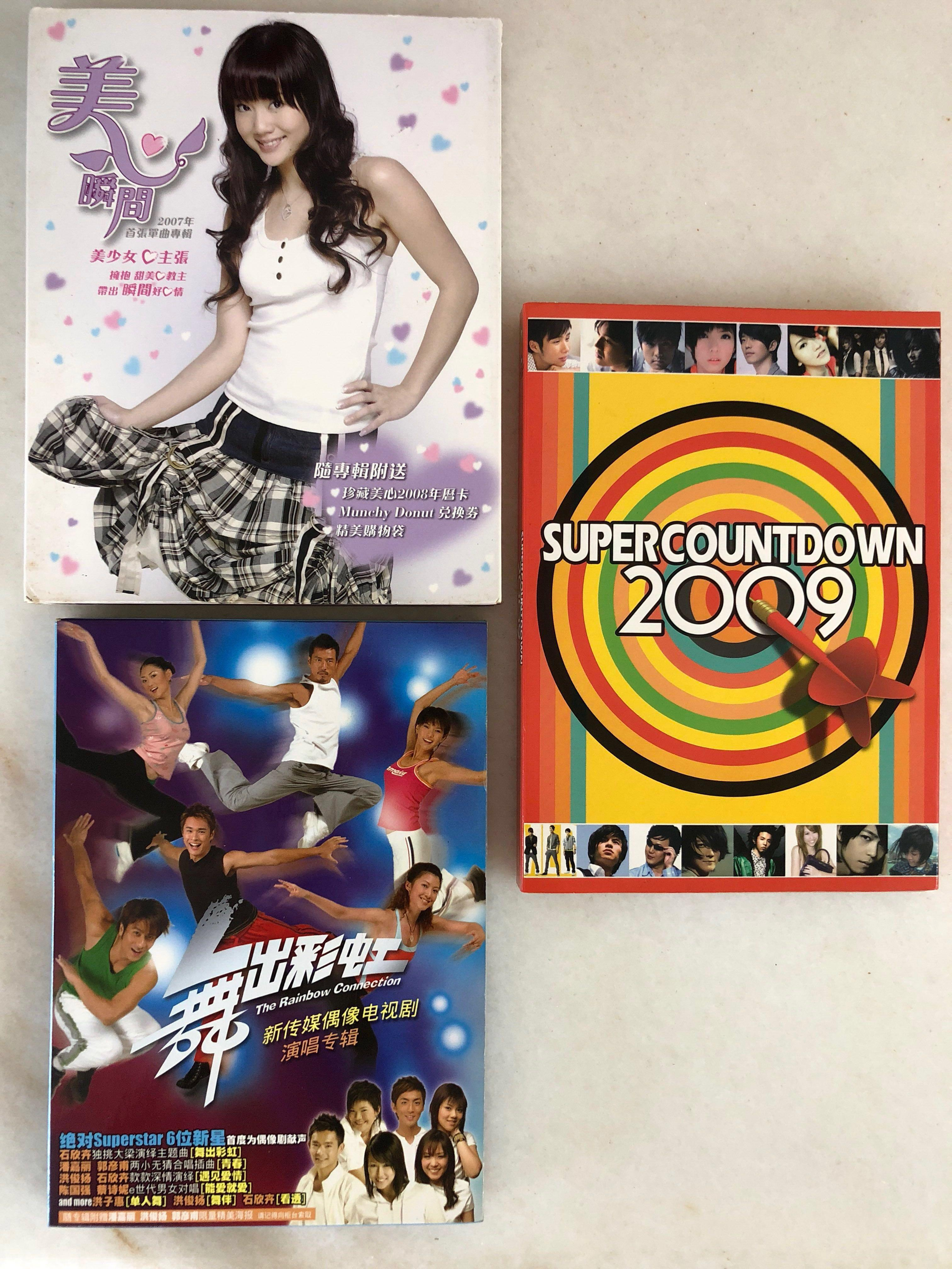 Chinese CD Albums, Music & Media, CDs, DVDs & Other Media on