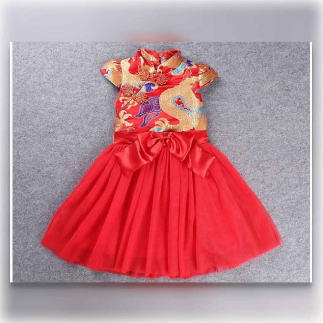 CNY Girl Cheongsam Dress [ Pre Order ]