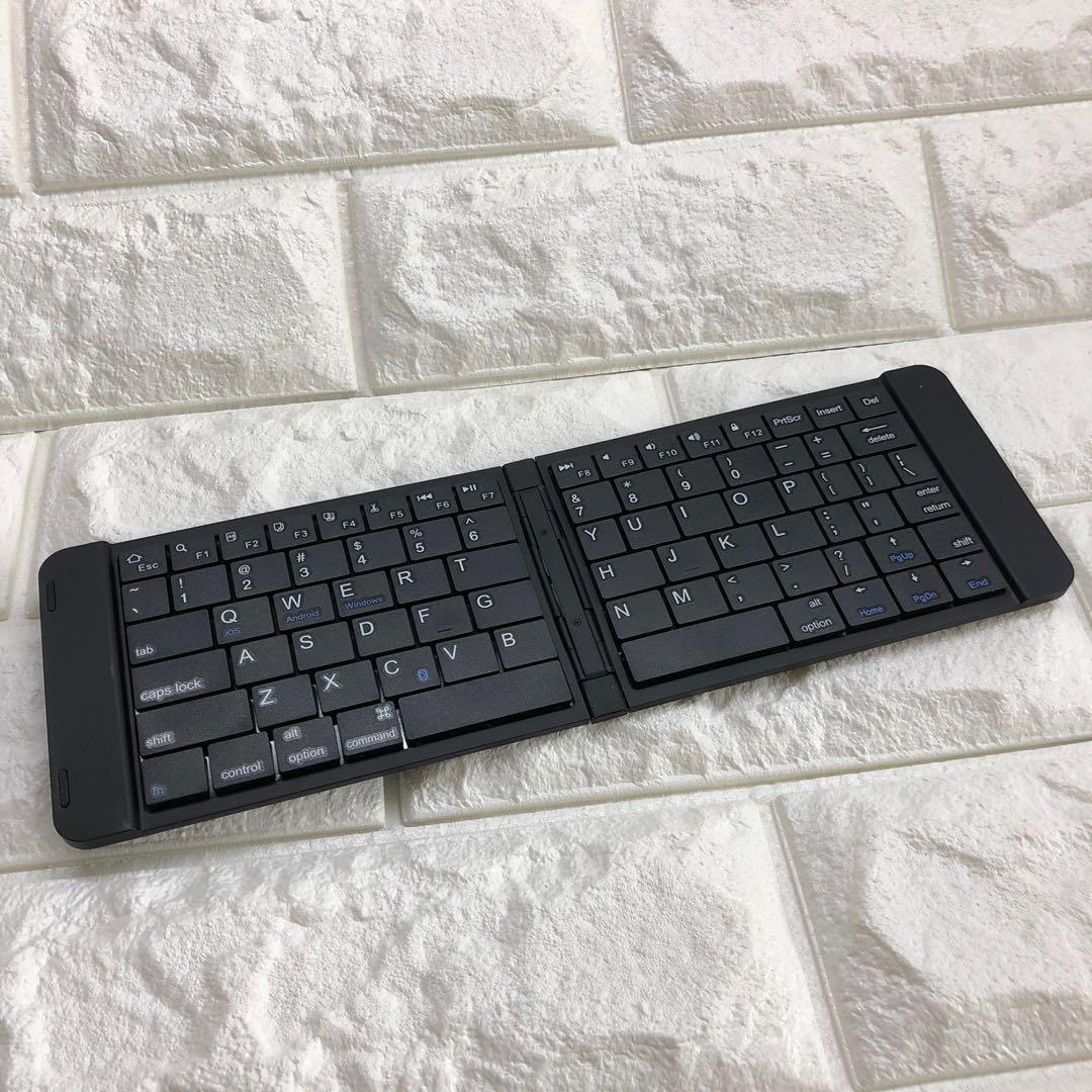 Foldable Bluetooth keyboard