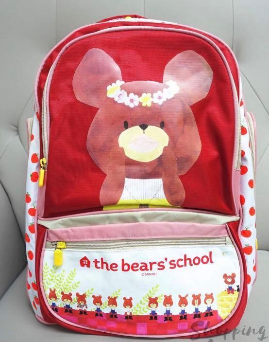 The Bears' School 書包的圖片搜尋結果