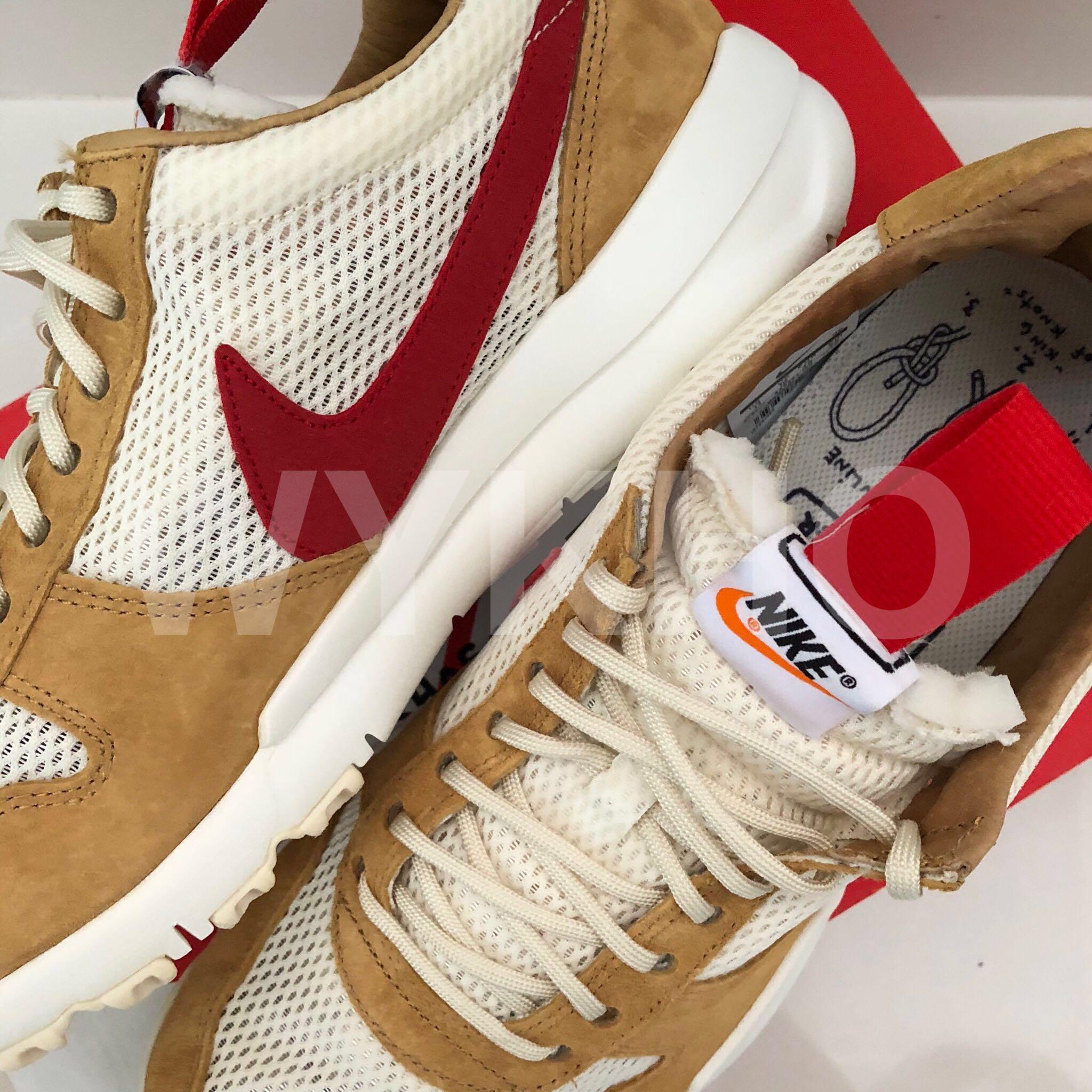 d1889d8fec3 Tom Sachs x NikeCraft  Mars Yard Shoe 2.0