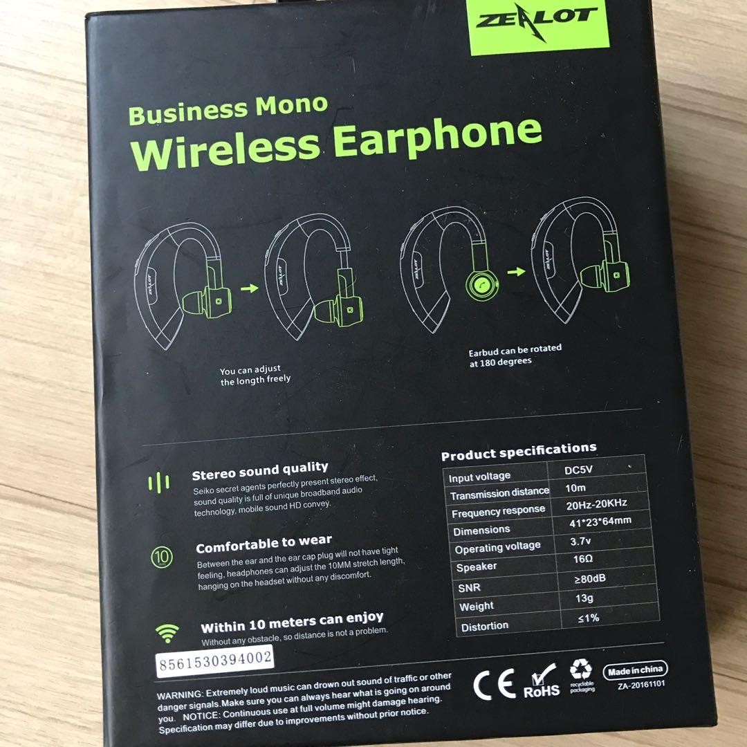 Zealot Wireless Earphone