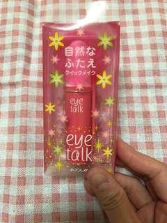 日本帶回雙眼皮膠