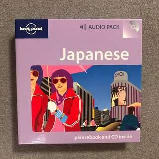 Lonely Planet Japanese Audio Pack